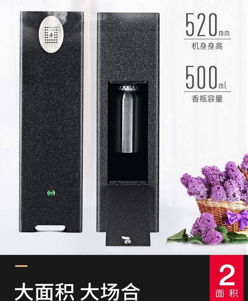 产品yabo网页版:OX-007