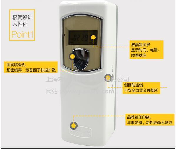 产品yabo网页版:PX-011